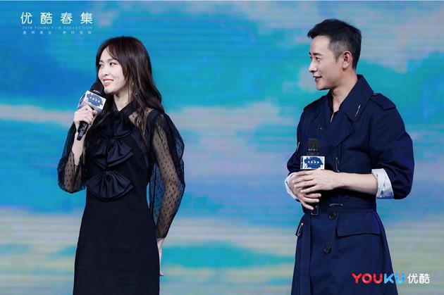 youku5-0420
