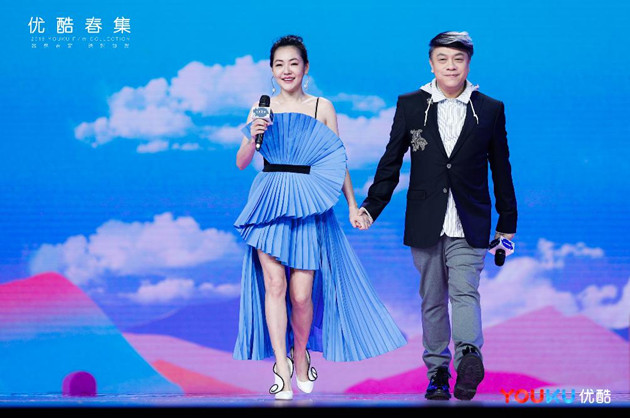 youku6-0420
