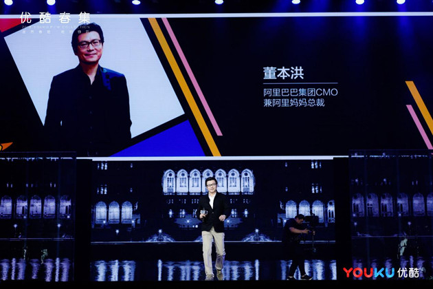 youku9-0420