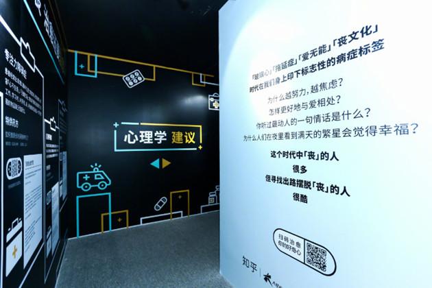 zhihu2-0425