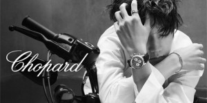 Chopard-Wang Yuan-cover2-0514