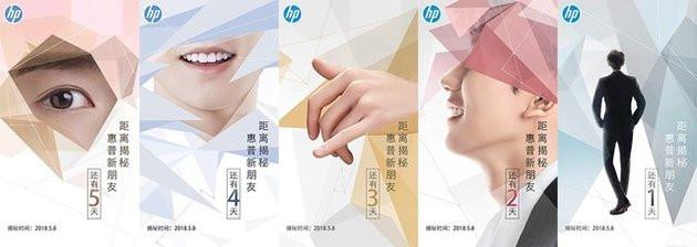 HP-Wang Yuan1-0508