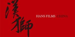 Hans Film-0508