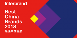 Interbrand China-toutu