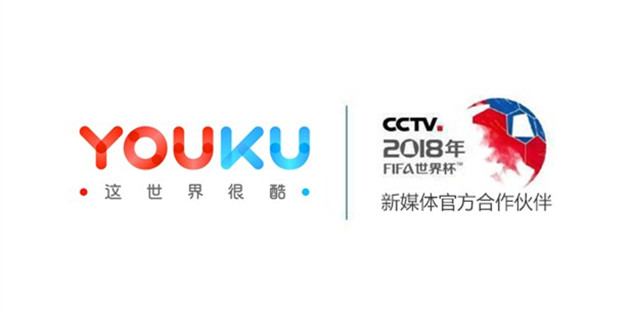 Youku-world cup-cover-0529