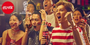cocacola-worldcup-cover