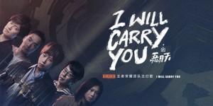 mayday-wangzhe-cover