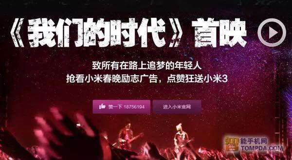 weixiliaoguanggao-3-180514