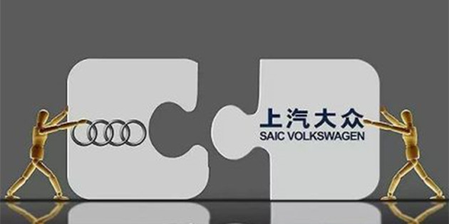 Audi-SAIC Volkswagen-cover-0626
