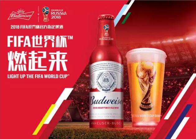 Budweiser-20180608