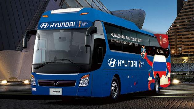 Hyundai-world cup-20180608