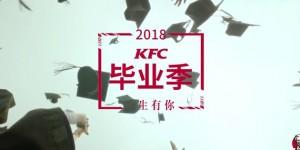 KFC-COVER-0613