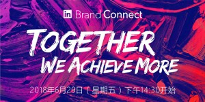 LKD-BrandConnect-cover