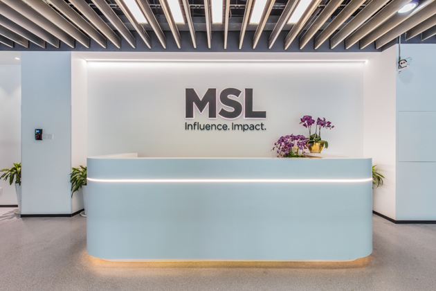 MSL-SH-Office-20180612