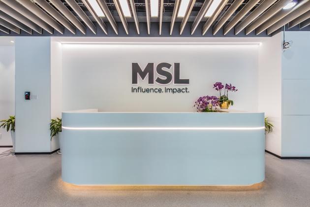 MSL-SH-Office-20180612