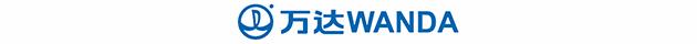 Wanda-logo-2018