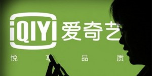 iQIYI-board of directors-cover-0615