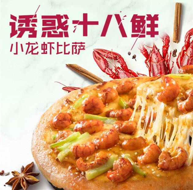 pizza hut-logo4-0621
