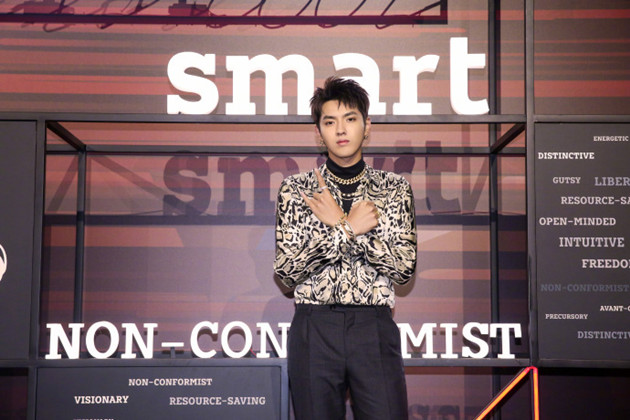smart-Wu Yi Fan1-0611