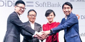 DiDi-SoftBank-cover-0720