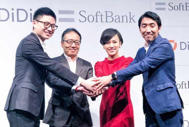 DiDi-SoftBank1-0720