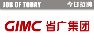 GIMC-logo-2018-today
