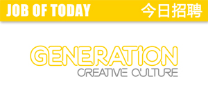 Generation-logo-today