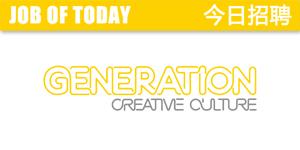 Generation-logo-today