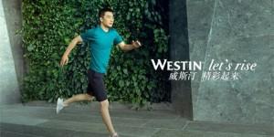 Huang Xuan-Westin-cover-0706