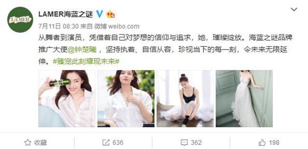 Zhong Chu Xi-LA MER1-0712