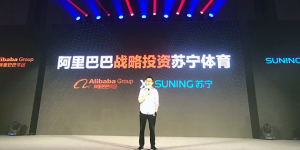 alibaba-SuningSports