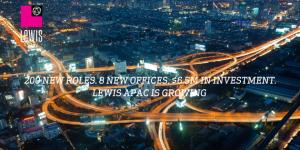 apac 2020 announcement-lewis-lybd-toutu