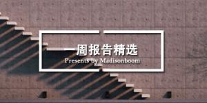 """20180810中国移动互联网已进入""""下半场""""头图素材psd"""