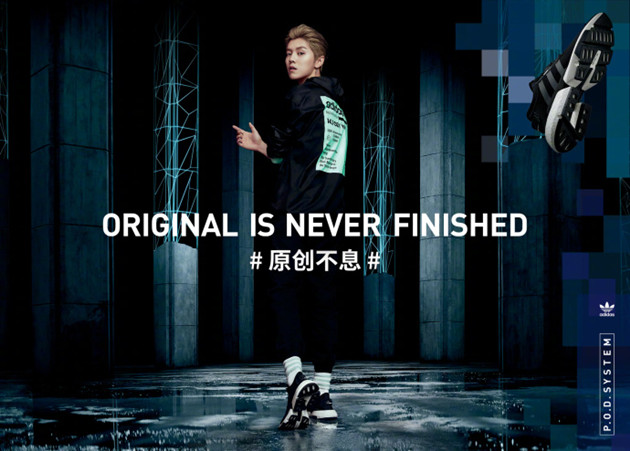Adidas-FW-campaign1-0809
