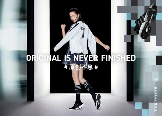 Adidas-FW-campaign2-0809