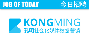 Kongming-HR-Logo201808