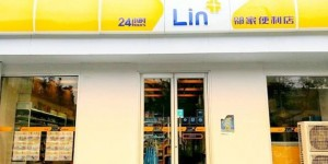 Lin convenience store-cover-0802