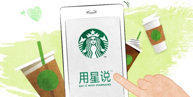 Starbucks-Alibaba2-0802
