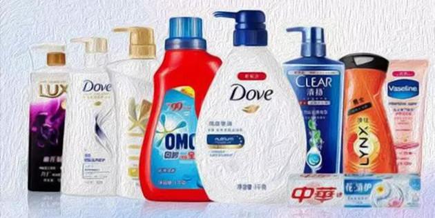 Unilever-PHD-cover-0829