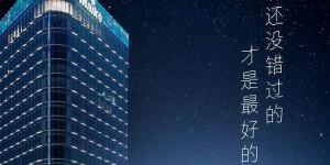 maike-logo-cover2