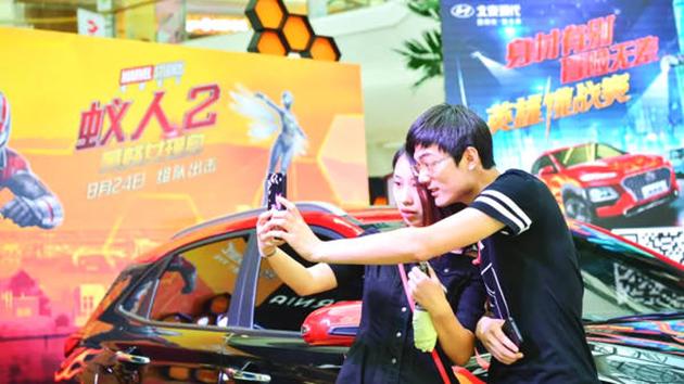 manwei-yiren-7