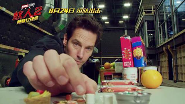 manwei-yiren1