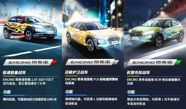 manwei-yiren6