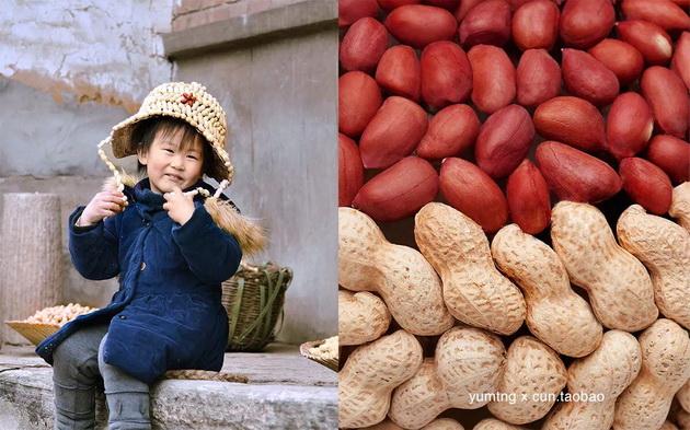 taobao-gongyi17-0822