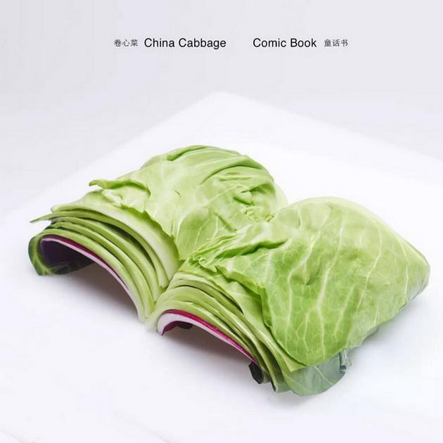 taobao-gongyi21-0822