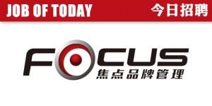 Focus-logo-2018