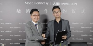MoetHennessy-tmall-cover-20180804