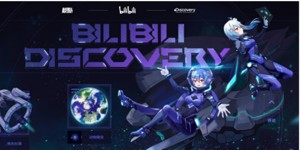 bilibili-Discovery-cover-0917