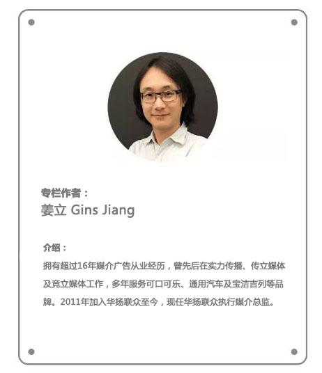 gin-jiang-column-20180920