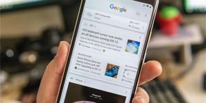 google search-1